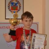 Тюгашев Гриша