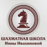 Шахматная школа