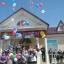 МОУ Гильбиринская средняя общеобразовательная школа